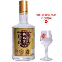 金谷兼香 45度御佰年·绵柔兼香型白酒500ml(单瓶)