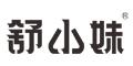 四川沸腾旗舰店