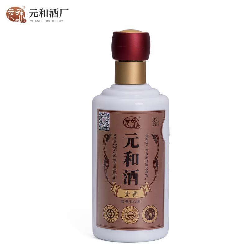 53° 元和酒·壹号 口感酱香型白酒 500ML(光瓶装) 茅台镇原产,酒乡传统佳酿