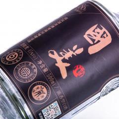 国美 45度易酒购特曲浓香型白酒500ml*6(整箱装)