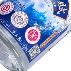 42° 赤壁赋·3986 兼香型白酒 500ML (光瓶装)