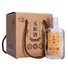 53° 元和小酒 酱香型白酒 125ML*6瓶(整箱装) 茅台镇原产